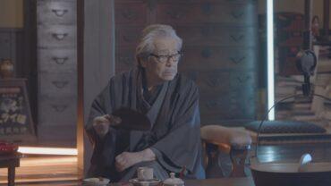 SATOSHI KON, L'ILLUSIONNISTE